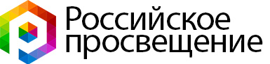 Российское просвещение – Роспросвет Retina Logo